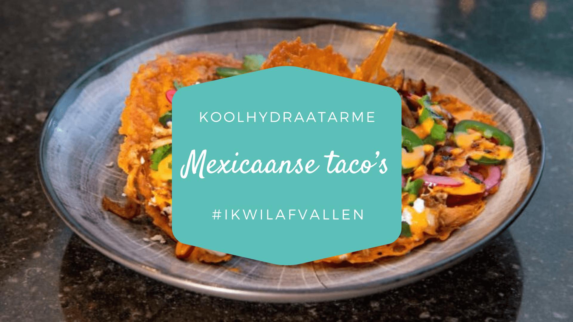 Koolhydraatarme Mexicaanse taco's